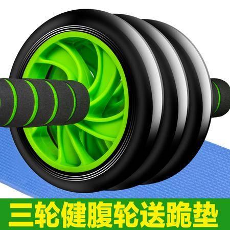 健腹轮运动器材家用健腹器减肚子收腹机腹部健身器三轮腹肌轮滚轮
