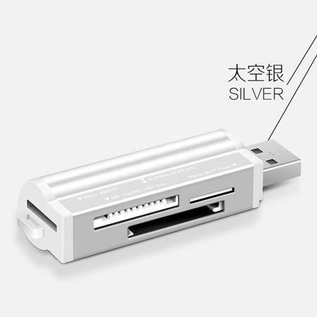 多合一高速读卡器USB2.0多功能SD超小TF车载CF卡万能相机手机迷你