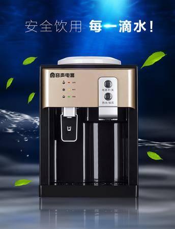 豪华饮水机台式温热型家用小型宿舍节能饮水器