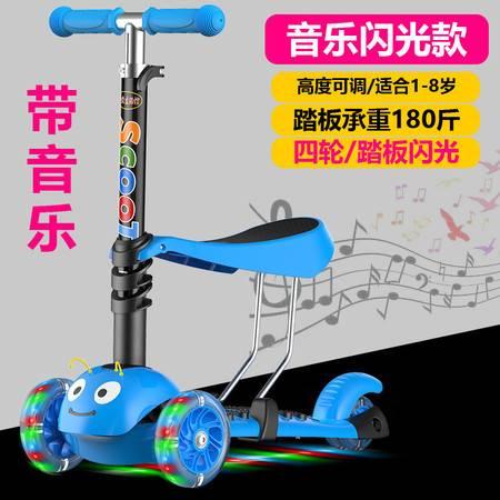 三合一儿童滑板车1-8岁滑滑车3轮4轮小孩可坐闪光踏板车音乐