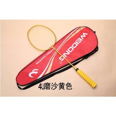 羽毛球拍正品全碳素单拍支超轻4u5u省队训练拍初学ymqp男女用