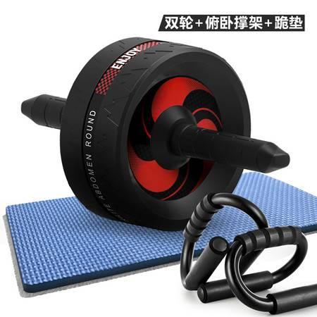 健腹轮男士运动健身器材家用锻炼收腹部卷腹滚轮女训练滑轮腹肌轮