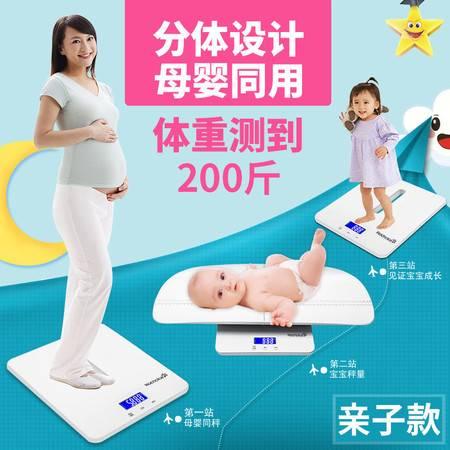 婴儿秤宝宝秤新生婴儿体重秤电子婴儿称身高体重秤