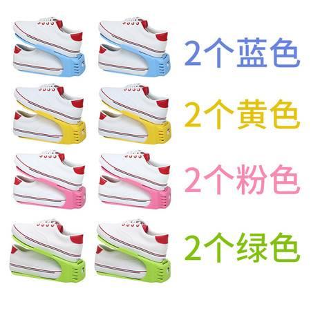 放鞋子收纳鞋柜省空间神器托架器鞋架鞋托宿舍多功能家用塑料整理八个混装款
