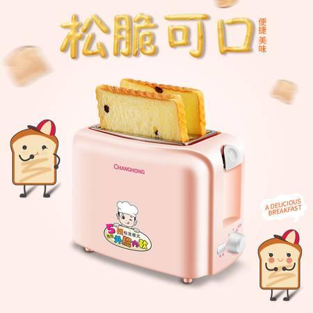 烤面包机多士炉全自动家用迷你早餐土吐司2片