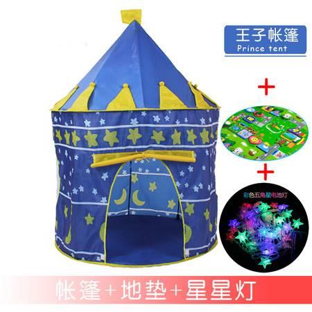 儿童帐篷游戏屋宝宝蒙古包小孩室内小房子女孩公主屋子男孩玩具屋