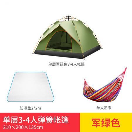 帐篷户外3-4人全自动双人2单人露营防暴雨野营野外加厚防雨