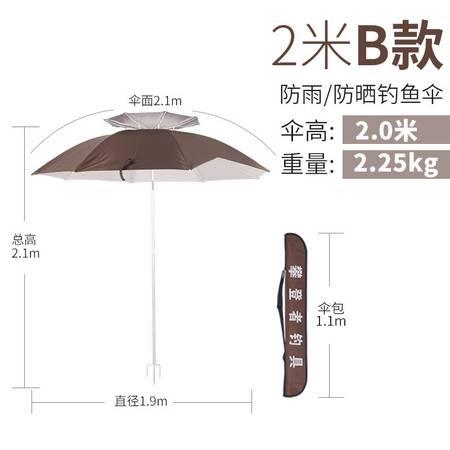 2.2米加大万向钓鱼伞防晒雨紫外线遮阳伞沙滩伞垂钓伞台钓