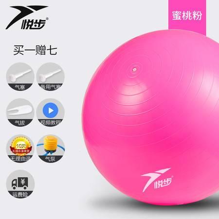 瑜伽球加厚防爆正品健身球儿童孕妇助产专用健身瑜珈球大