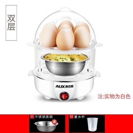 奥克斯煮蛋器蒸蛋器自动断电迷你煮鸡蛋羹