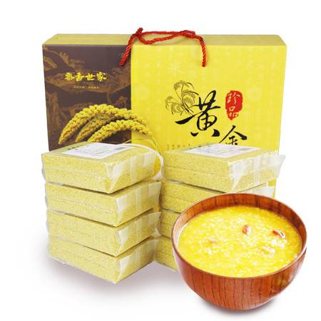 【邮乐许昌】黄金贡米许昌特产榆林小米优质糯小米月子小米