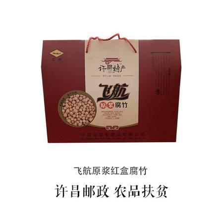 【许昌消费扶贫】jaq-002红盒腐竹