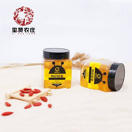 【邮政助农】玺赞农庄枸杞蜂蜜400g/瓶
