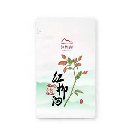 【邮政助农】宁夏特产中宁红柳沟枸杞特级250g*2