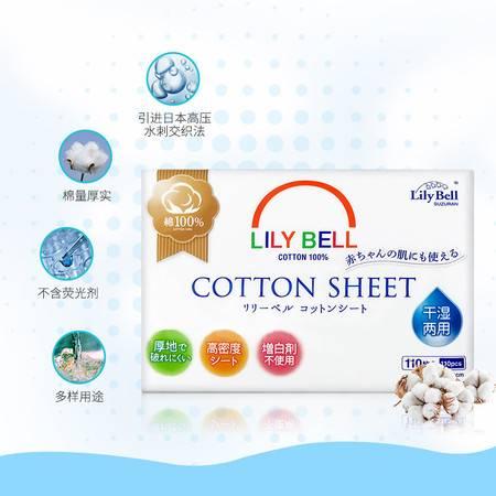 丽丽贝尔 婴儿棉柔巾干湿两用纯棉加厚洁面洗脸巾110枚