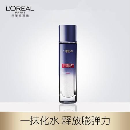 欧莱雅/LOREAL 复颜玻尿酸水光充盈导入晶露130ml紧致修复补水保湿修护精华水