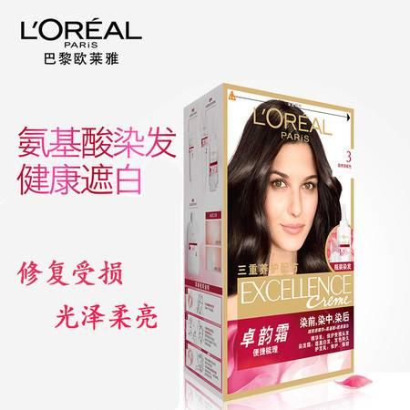 欧莱雅/LOREAL 卓韵霜染发剂自己在家染头发染发膏自然黑色遮白植物氨基酸