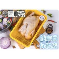 立华草鸡一对两只(随机发货,单只约2.2斤)每天上午10:00,下午2:00各50份