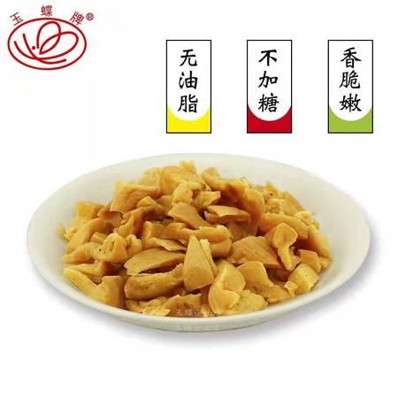 【常州特产】玉蝶牌萝卜干30g*10袋 传统工艺,健康美味挡不住