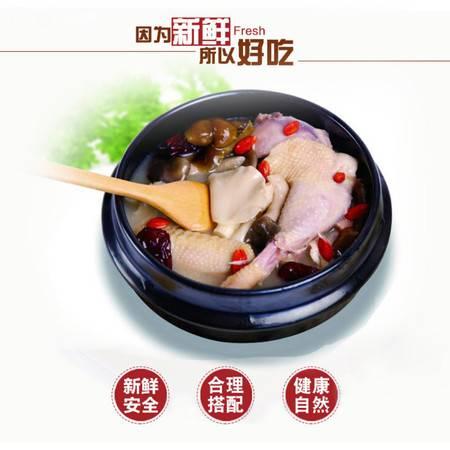 邮滋味 江苏连云港东海 居之味蘑菇鸡汤350g