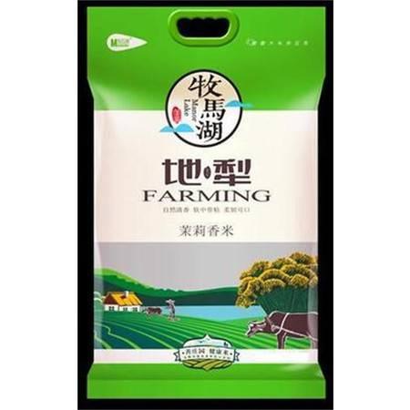 全椒县 牧马湖地犁茉莉香米 2.5KG