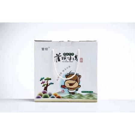 【消费扶贫】全椒县 礼庚管坝五香牛肉600g(4袋)