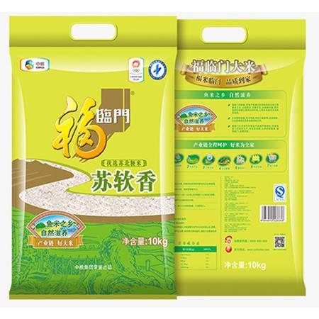 农家自产 金田米稻花香10kg