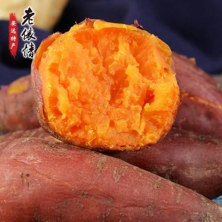 【精品农品】老俵情安远小红薯江西安远新鲜现挖富硒红薯红皮红心小香薯板栗红薯地瓜5斤装