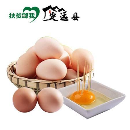 【消费扶贫】定远土鸡蛋50枚装(定远邮政助力农产品进城)