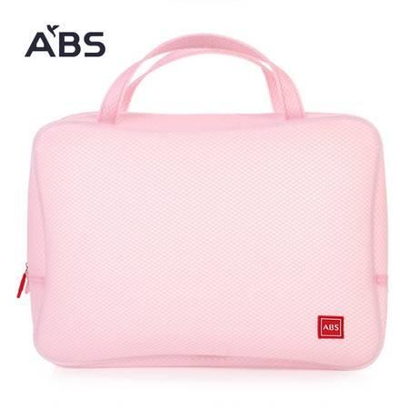 ABS爱彼此 Travel-Kit差旅便携式防水洗漱包(大)
