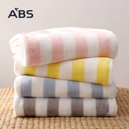ABS爱彼此 贝尔时尚法兰绒家居毯午睡毯空调毯100*150cm