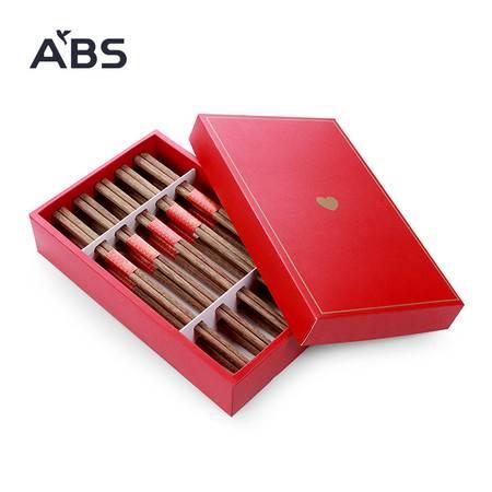ABS爱彼此 Lack无漆红木筷礼盒