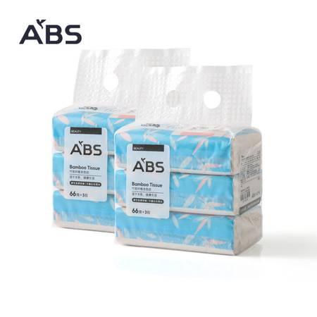 ABS爱彼此 Pure竹浆纤维系列软抽面巾纸(6包)