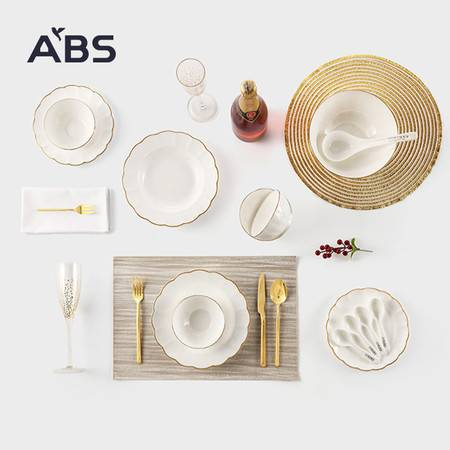 ABS爱彼此 Collection典藏系列高档骨瓷礼盒套装 14头