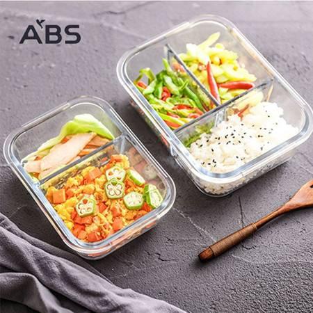 ABS爱彼此 耐热玻璃系列分隔保鲜盒-长方形