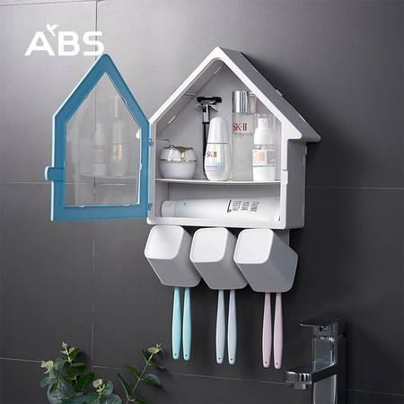 ABS 爱彼此 Galen省空间系列吸壁式牙刷收纳屋