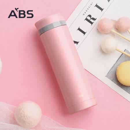 ABS爱彼此  Aimee双层不锈钢真空保温杯(320ml)