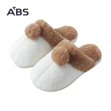 ABS爱彼此 防滑家居拖鞋 棉拖 暖拖 情侣款