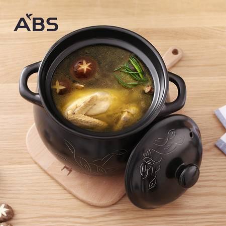 ABS爱彼此 陶瓷大容量汤煲明火炖锅(5L)