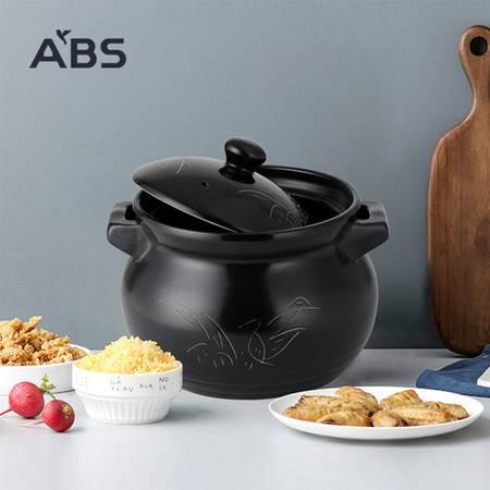 ABS爱彼此 陶瓷大容量汤煲明火炖锅(5L) 聚能积热 煲出好味道 满足4-6口之家需求