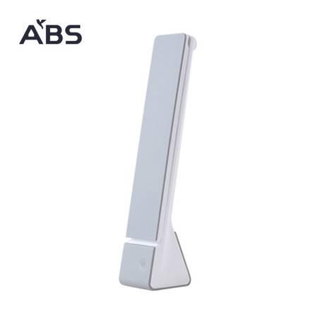 ABS爱彼此 Avery折叠便携式LED充电灯