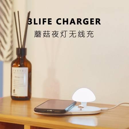 青岛馆 机械战警无线充电器QI智能带夜灯无线充电器蘑菇状