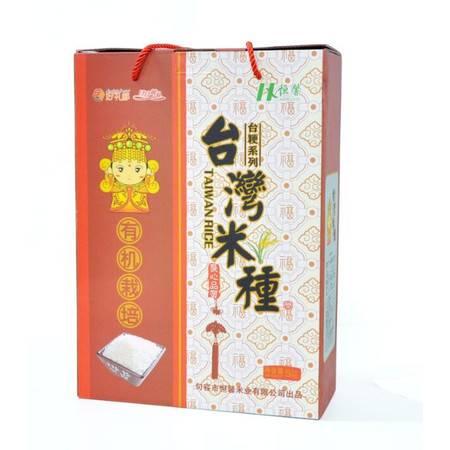 恒馨 台湾米种 句容特产
