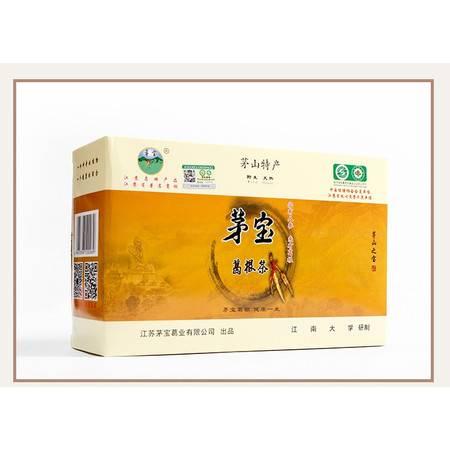 镇江句容 茅宝葛根茶90g盒装 ZB