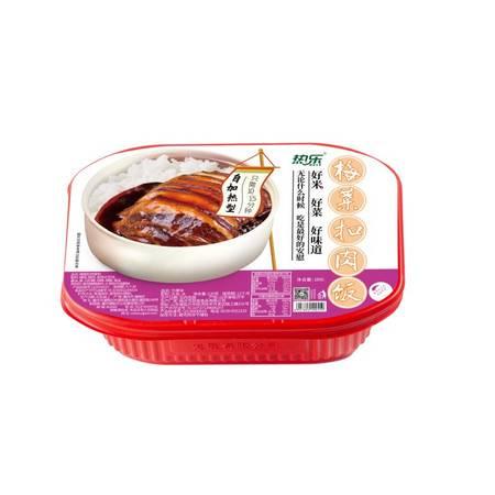 【重邮北碚馆】重庆热乐方便米饭 梅菜扣肉饭325g/盒 1件12盒