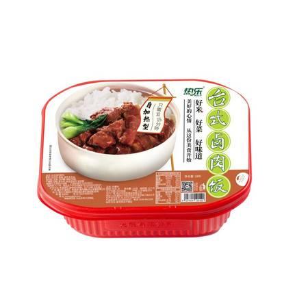 【重邮北碚馆】重庆热乐方便米饭 台式卤肉饭325g/盒 1件12盒