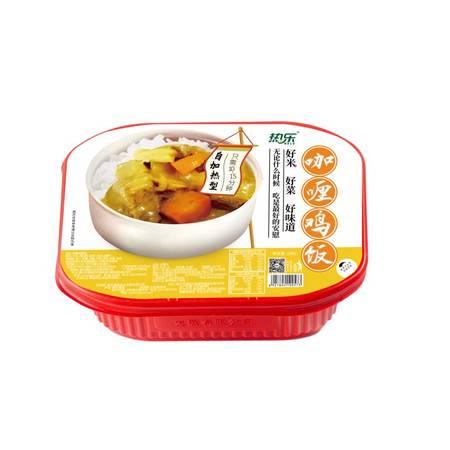 【重邮北碚馆】重庆热乐方便米饭 咖喱鸡饭325g/盒 1件12盒