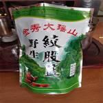 大瑶山特产   瑶茶绞股兰茶