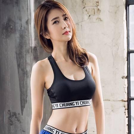 YG镂空带高强度防震运动瑜伽背心训练美背内衣女健身跑步文胸bra