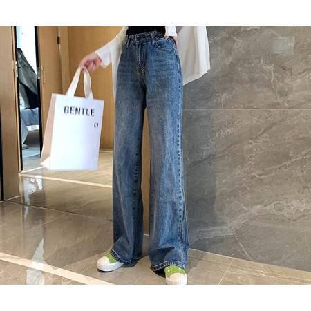 HG秋季新款韩版阔腿裤女高腰垂感可调节牛仔裤宽松直筒拖地长裤